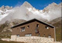 Refugio de Montaña Vega del Meicín - Accion y Eventos