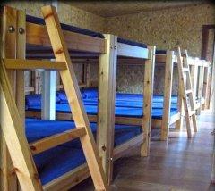 Refugio de Montana Vega del Meicin - Accion y Eventos