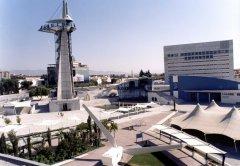 Parque de las Ciencas - Acción y Eventos
